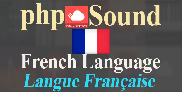 French Language for phpSound - Music Sharing Platform v2.0.0 - CodeCanyon Item for Sale