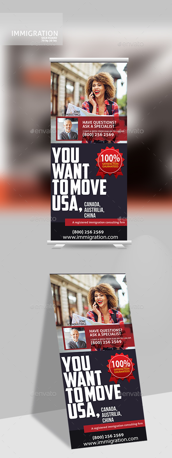 Immigration Banner - Signage Print Templates