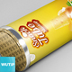Snack Tube Mockup - GraphicRiver Item for Sale