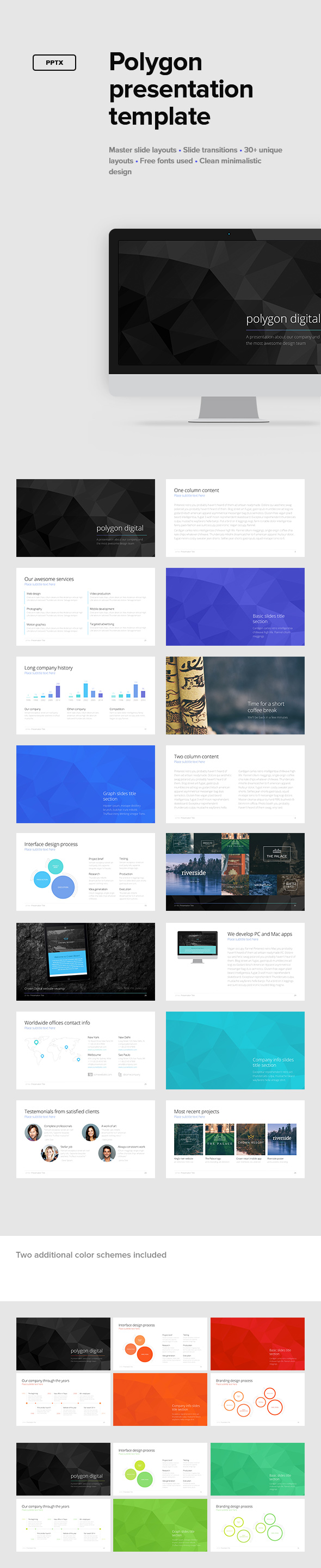 Polygon Presentation Template - PowerPoint Templates Presentation Templates
