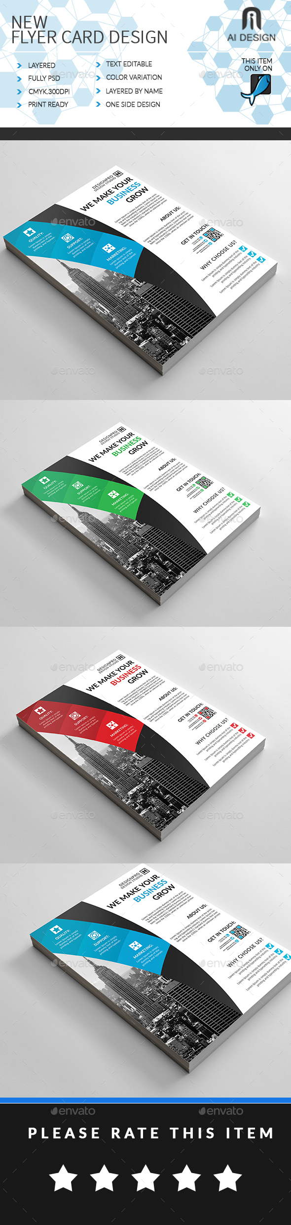 Business Flyer/AD - Flyers Print Templates