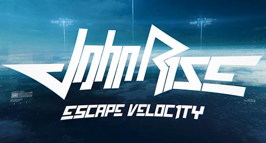 Escape Velocity (Album 2017)