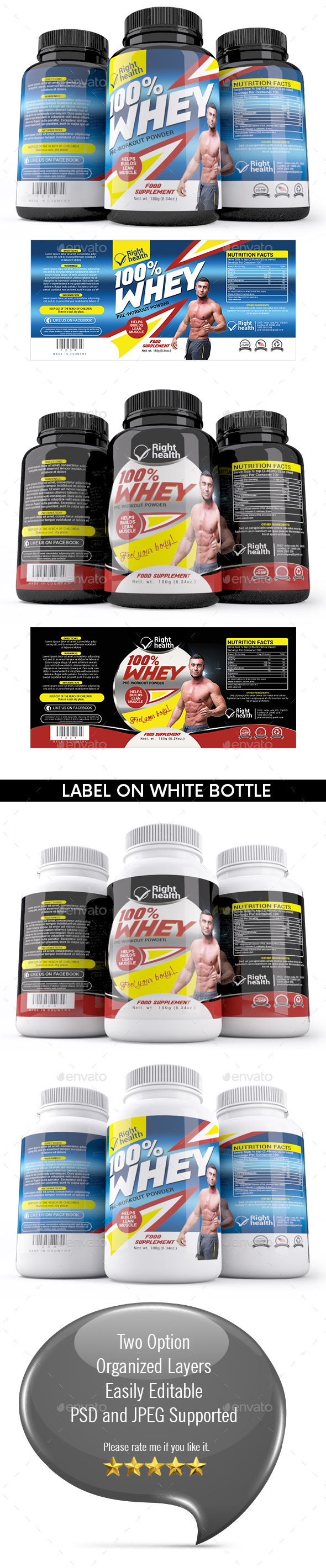 Supplement Label Template - 019