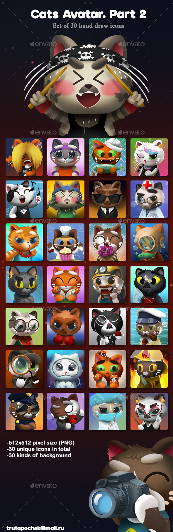 Cats Avatar Part 2 - Miscellaneous Game Assets