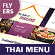 Thai Restaurant Menu Flyers 4 – 4 Options