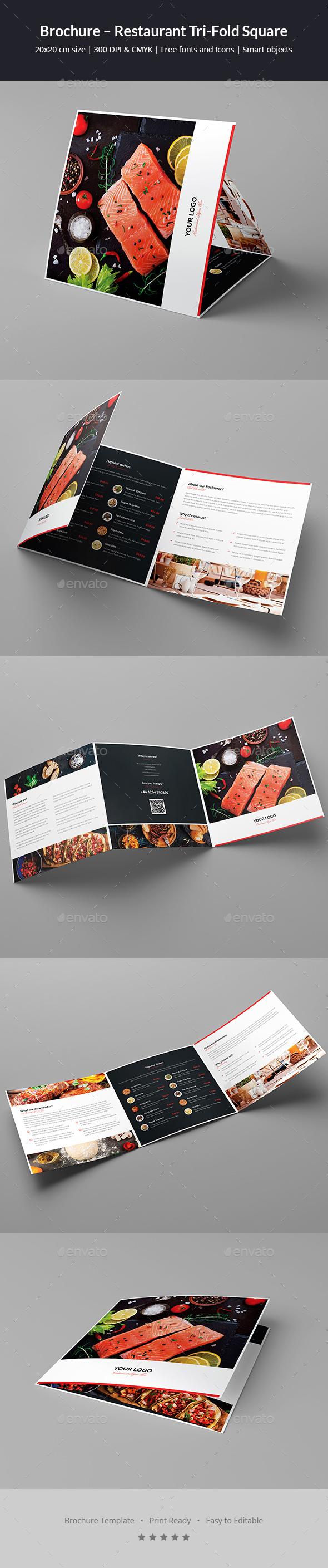 Brochure – Restaurant Tri-Fold Square - Informational Brochures