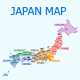 Japan Administrative Map - GraphicRiver Item for Sale
