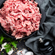 Mincemeat, minced or ground meat - PhotoDune Item for Sale