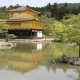 Golden Pavilion Kyoto - VideoHive Item for Sale