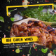 Food Menu Presentation