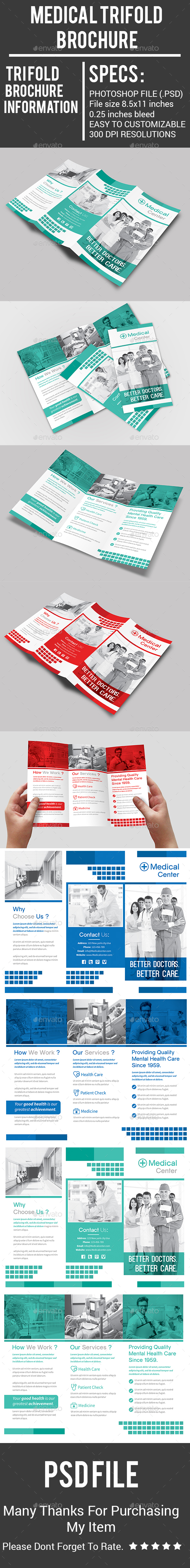 Medical Trifold Brochure - Corporate Brochures