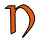 Nakatuso