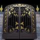 Gate With Ornamental Stud