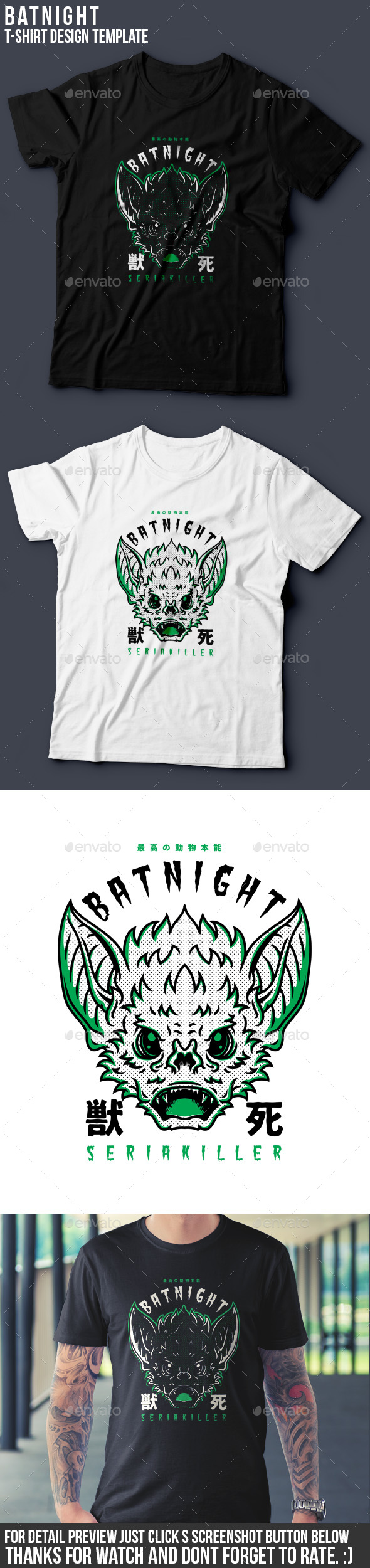 GraphicRiver Batnight T-Shirt Design 20429951