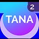 Tana Multipurpose - Newspaper Music Movie & Fashion, 14 in 1 Magazine Theme