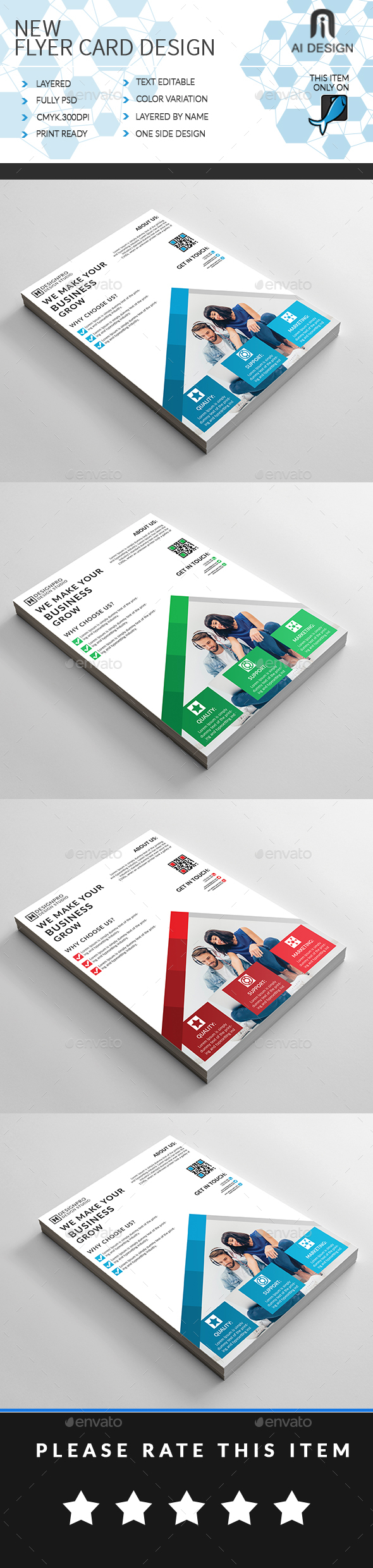 Corporate  Flyer/Ad - Flyers Print Templates