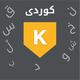 Arabic Keyboard - Swift 3/4 ready