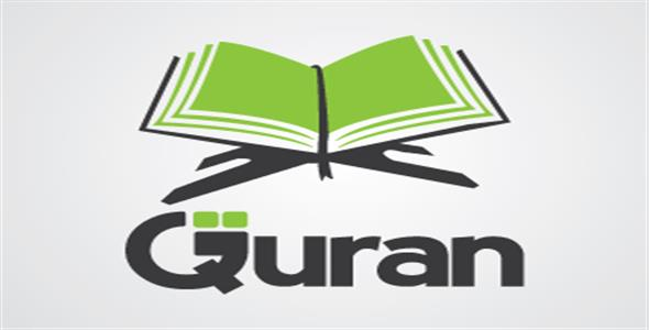 CodeCanyon Quran Reading App 20447471