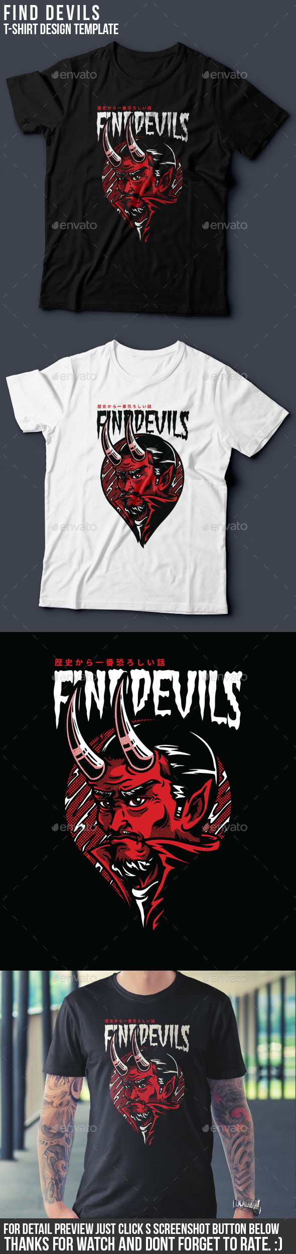 Find Devils T-Shirt Design - Grunge Designs
