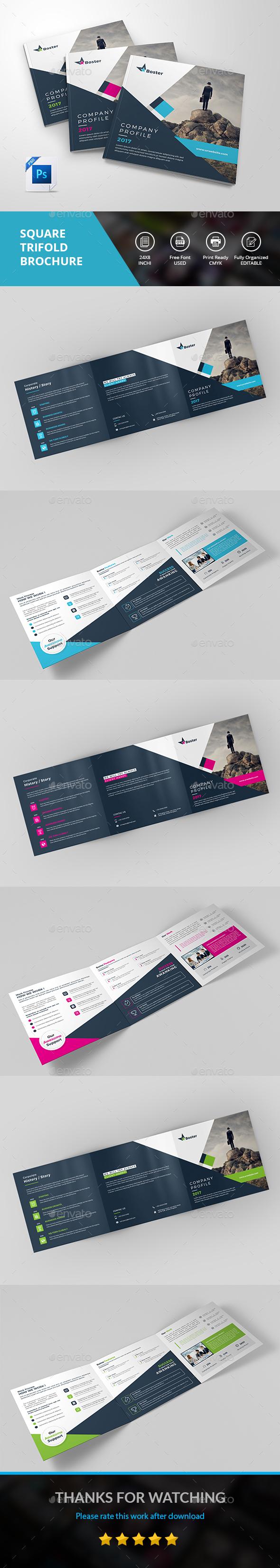 Square Tri-fold - Corporate Brochures