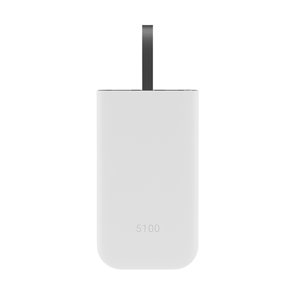 3DOcean White Battery Pack 20458269