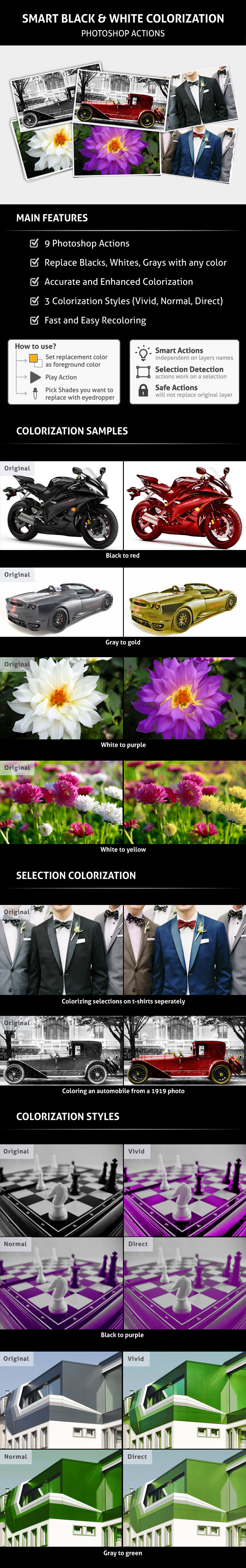 Smart Black & White Colorization - Utilities Actions