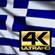 Greece Flag 4K - VideoHive Item for Sale