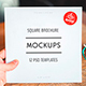 12 PSD Square Brochure Mockup - GraphicRiver Item for Sale