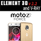 Moto Z2 Force GOLD model