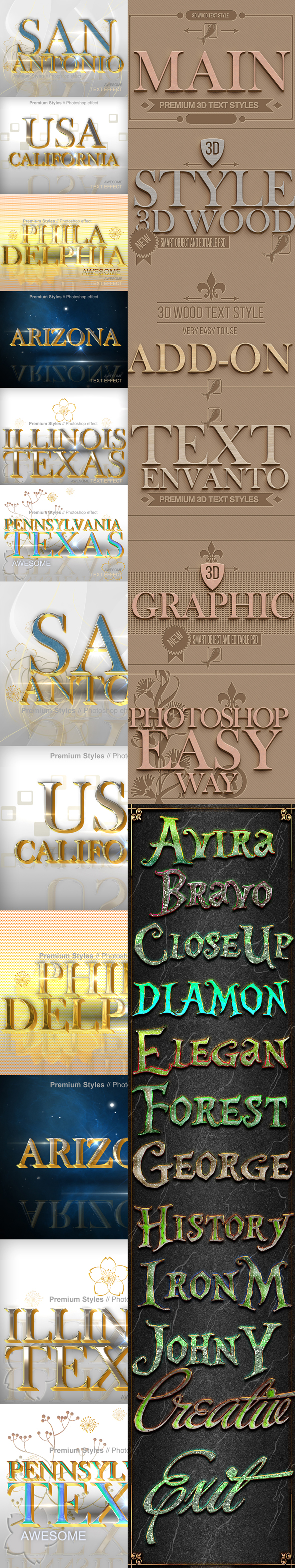 GraphicRiver 30 Bundle 3D Text Styles D9-D11 20487886