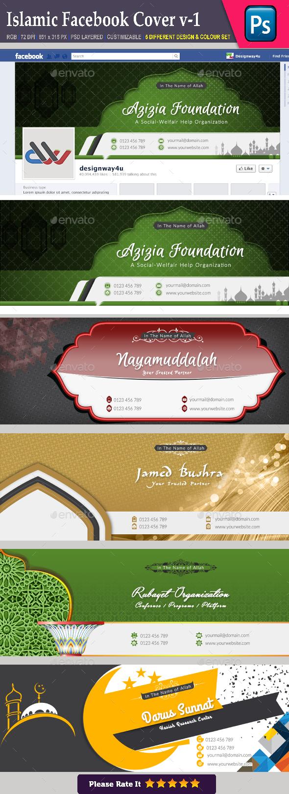 Islamic Facebook Cover v-1 - Facebook Timeline Covers Social Media