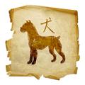 Dog Zodiac icon, isolated on white background. - PhotoDune Item for Sale