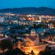 Gori, Shida Kartli Region, Georgia. Gori Cityscape In Evening Il - PhotoDune Item for Sale