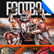 Football 17 - GraphicRiver Item for Sale