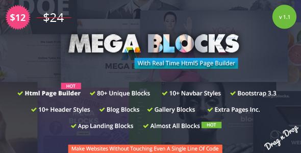 MegaBlocks - Multipurpose Html Template (with page/template builder) - Corporate Site Templates