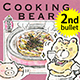 Cooking Bear 2nd Hand-Drawn Illustrations