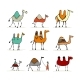 Camel Set, Sketch for Your Design - GraphicRiver Item for Sale