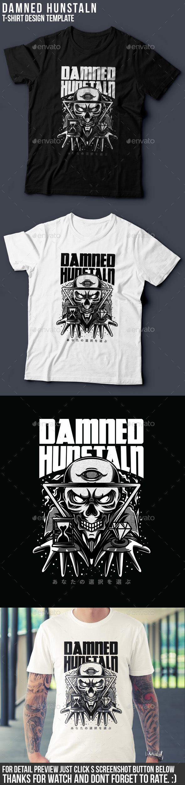 Damned Hunstaln T-Shirt Design - Grunge Designs