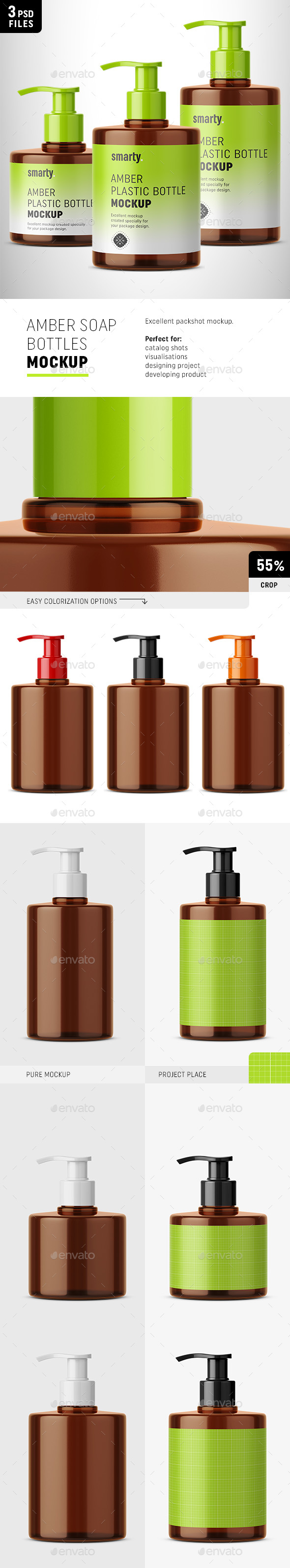 Amber Soap Bottle with Pump - Beauty Packaging