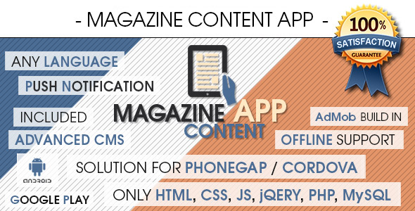CodeCanyon Magazine Content App With CMS Android [ AdMob & Push Notifications ] 20531416