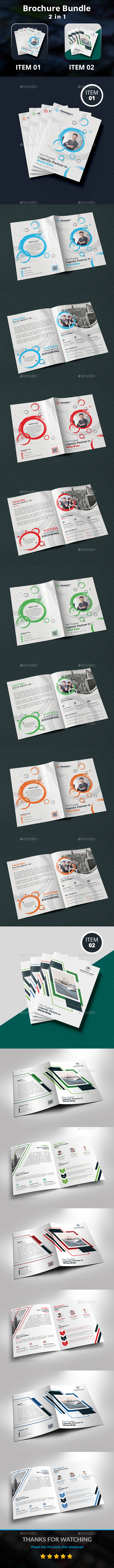 Brochure Set - Corporate Brochures