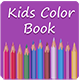 Kids Color Book Pro - IOS
