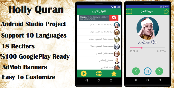 The Holy Quran For Android - CodeCanyon Item for Sale