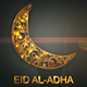 Eid Al Adha Islamic Greetings - VideoHive Item for Sale