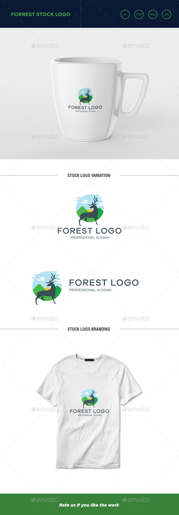GraphicRiver Forest Logo 20547738