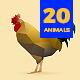 Polygonal Farm Animals