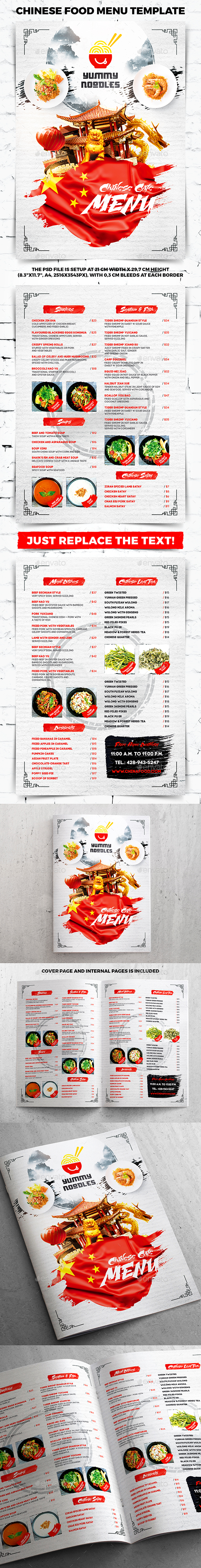 Chinese Food Menu Template - Food Menus Print Templates