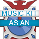 Chinese Sunrise Music Kit