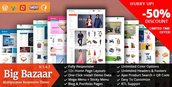 BigBazaar - Multipurpose Responsive Ecommerce Theme