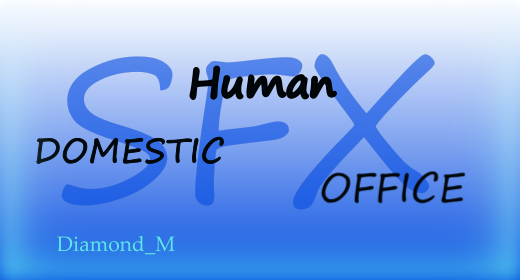 SFX Domestic, OFFICE, Human